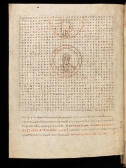 Geneva, Bibliothèque de Genève, Ms. lat. 22, fol 3v