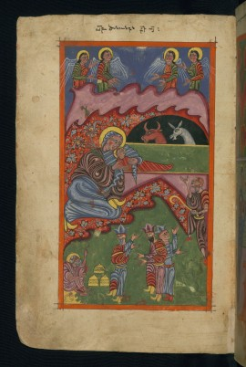 Armenian Gospels, Nativity and Adoration of the Magi, Walters MS W.543, fol. 5v (Courtesy the Walters Art Museum).